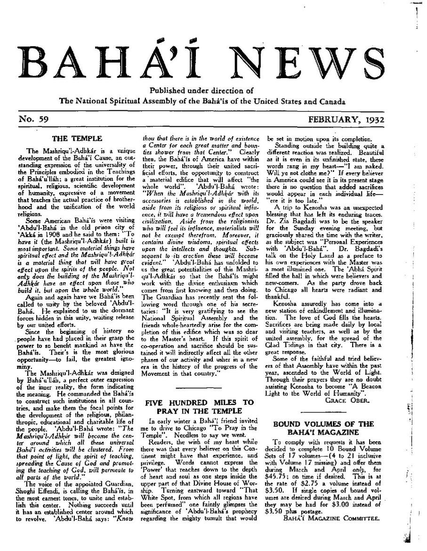 bahai essay Bahaiorg god and his creation bahaius the bahá'í faith and christianity bahá'í library compilation: cultural diversity in the age of maturity.